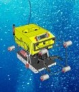 ORION Multisens™ Sub Sea deteksjonsteknologi. thumbnail